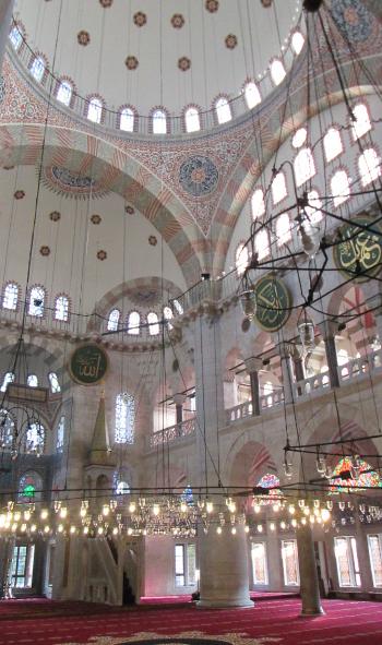 Kılıç Ali Paşa Camii 350x591