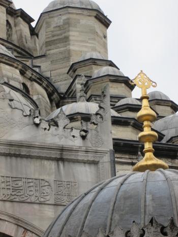 Yeni Camii ablution fountain dome 360x467