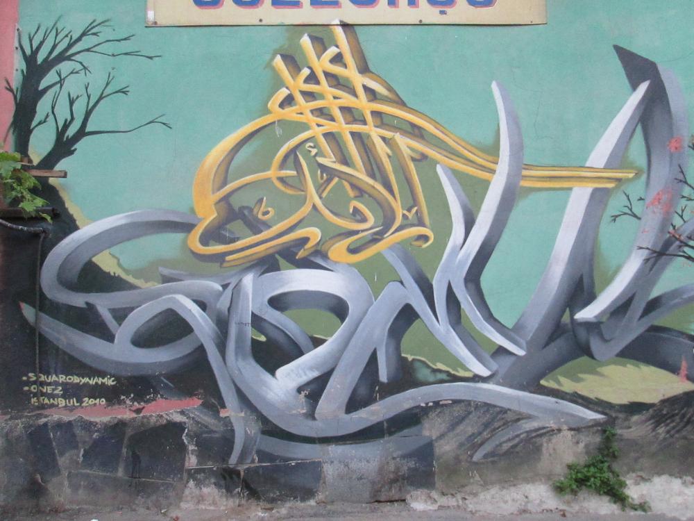 wall art - Galata  (30) 1000x750