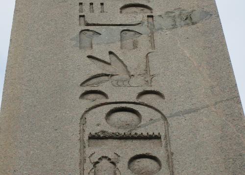 Obelisk of Theodosius (Karnak) (2) detail  500x355