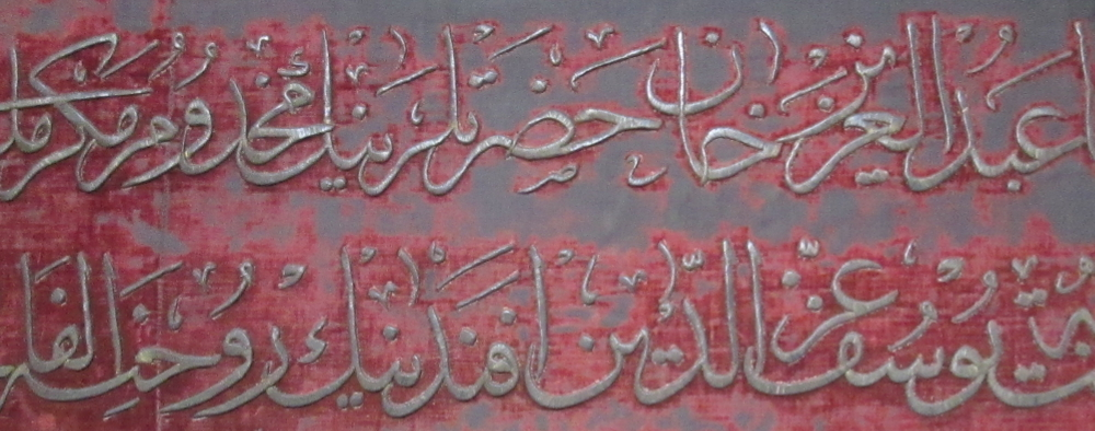 script detail on tomb covering Sultan Mahmud II Türbe (9) 1000x394